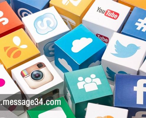 Toplu Emaillerde Sosyal Medya Kullanımı